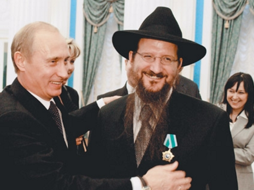 Vladmimir Poutine and Berel Lazar ©Facebook