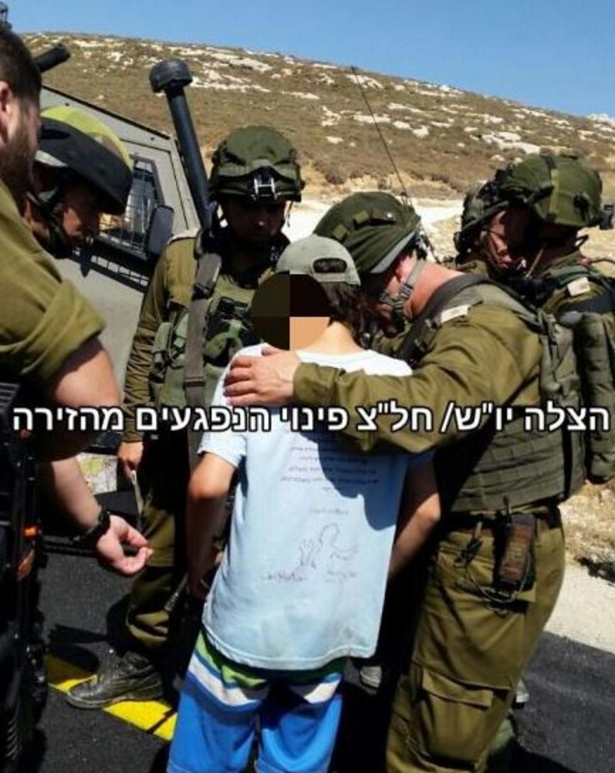 ©Directeur Hatzalah