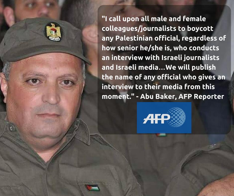 afp-journaliste