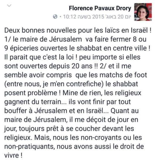 Drory2
