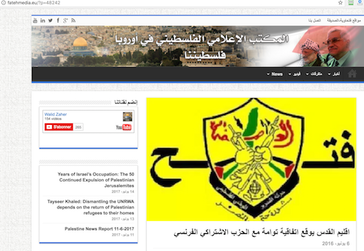 Fatah1
