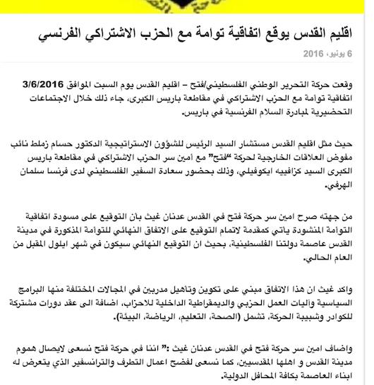 Fatah2