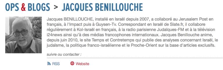 https://jssnews.com/content/assets/2017/06/benillouche-768x241.png