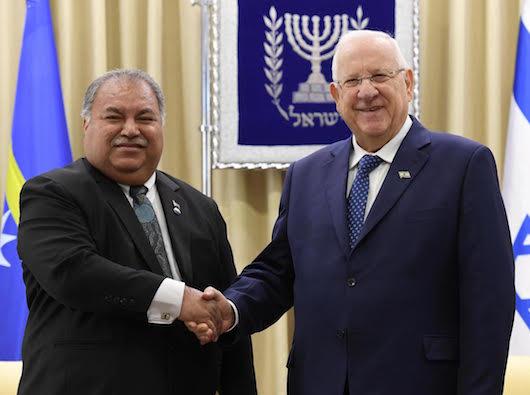 nauro-israel